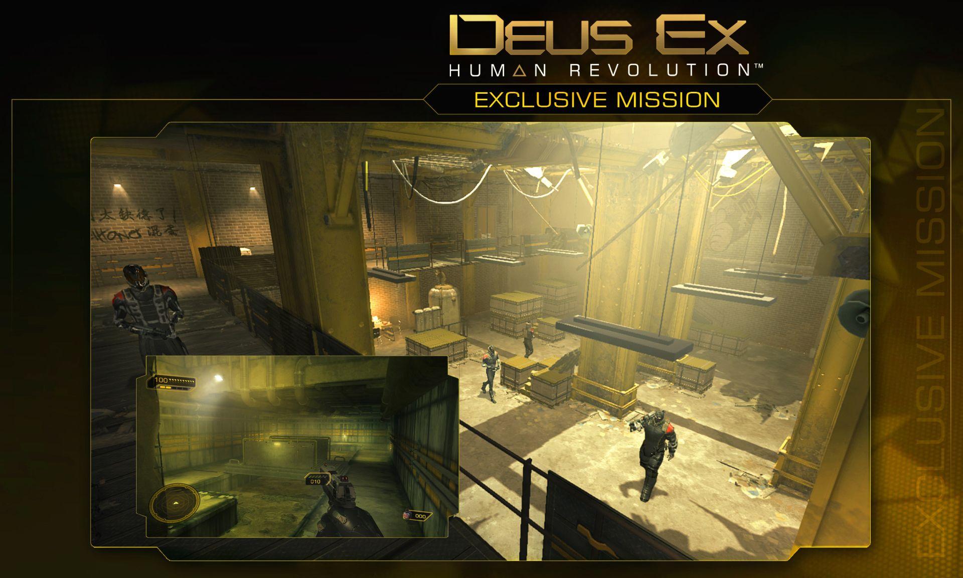 Jak si vybrat edici Deus Ex: Human Revolution 48409