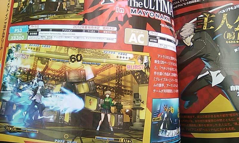 Oznámena Persona 5 a Persona 4 pro PSV 50603