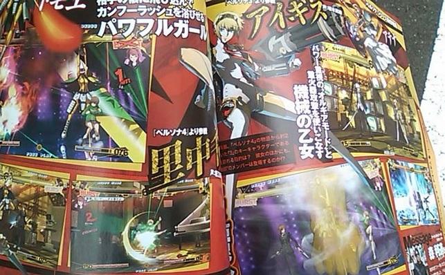 Oznámena Persona 5 a Persona 4 pro PSV 50606