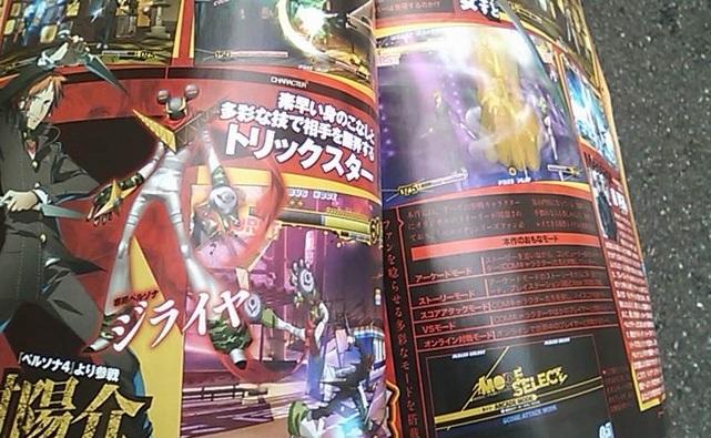 Oznámena Persona 5 a Persona 4 pro PSV 50607