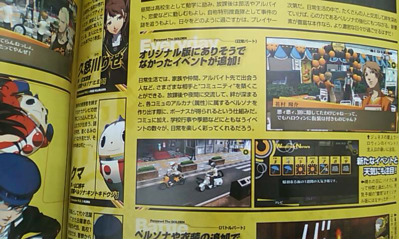 Oznámena Persona 5 a Persona 4 pro PSV 50610