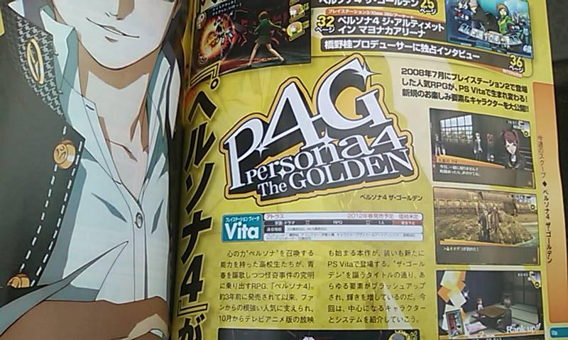 Oznámena Persona 5 a Persona 4 pro PSV 50611
