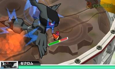 Super Pokémon Rumble – japonská šílenost ve 3D 53556
