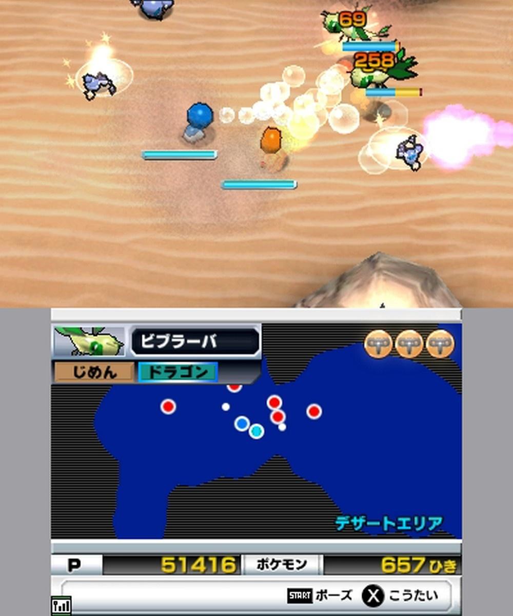 Super Pokémon Rumble – japonská šílenost ve 3D 53563
