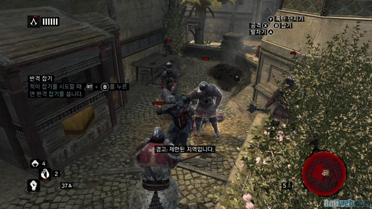 Nové obrázky z Assassin's Creed: Revelations 54368