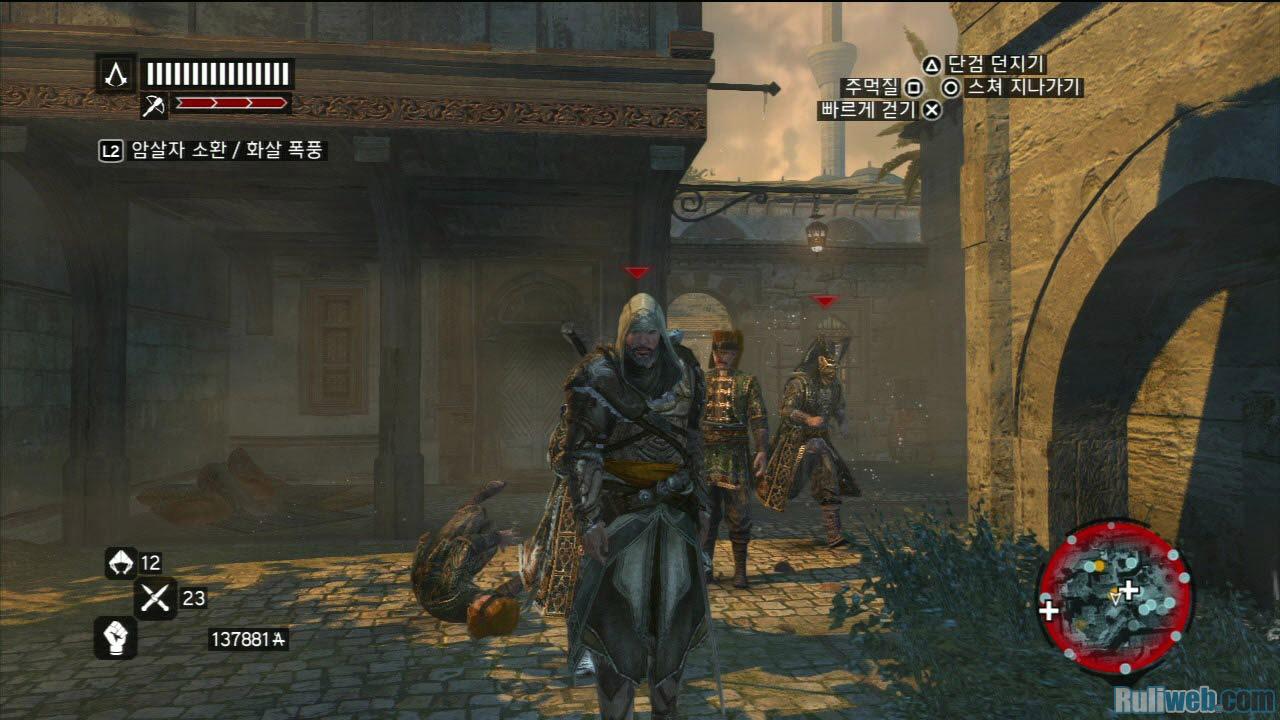 Nové obrázky z Assassin's Creed: Revelations 54370