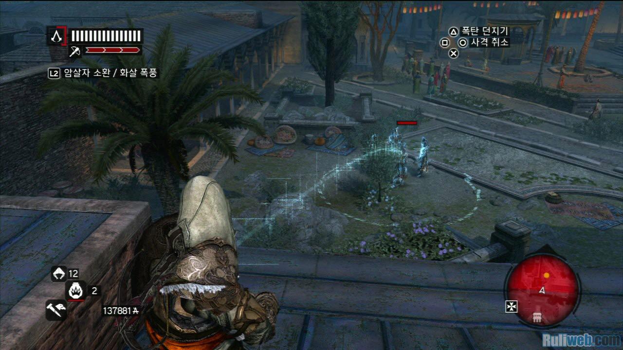 Nové obrázky z Assassin's Creed: Revelations 54374
