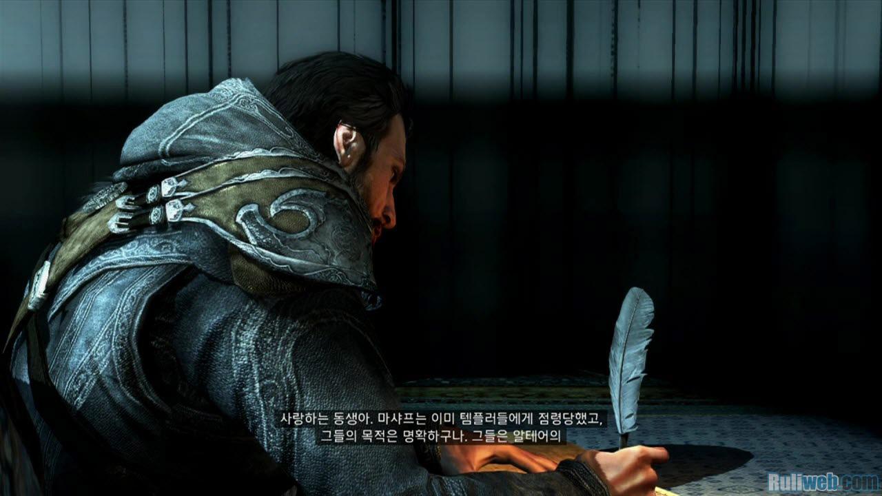 Nové obrázky z Assassin's Creed: Revelations 54376