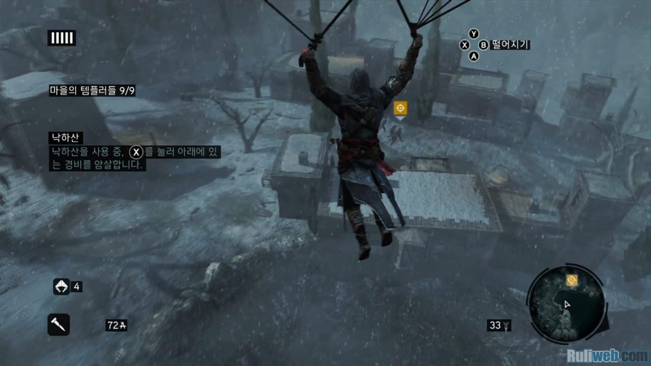 Nové obrázky z Assassin's Creed: Revelations 54377