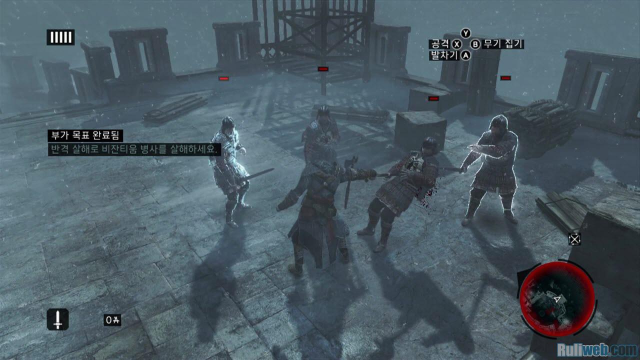 Nové obrázky z Assassin's Creed: Revelations 54379