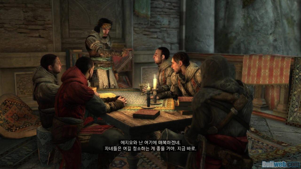 Nové obrázky z Assassin's Creed: Revelations 54380
