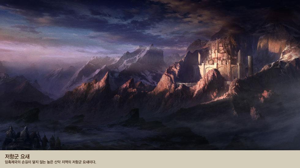 Chystá se Lineage Eternal: Twilight Resistance 55755
