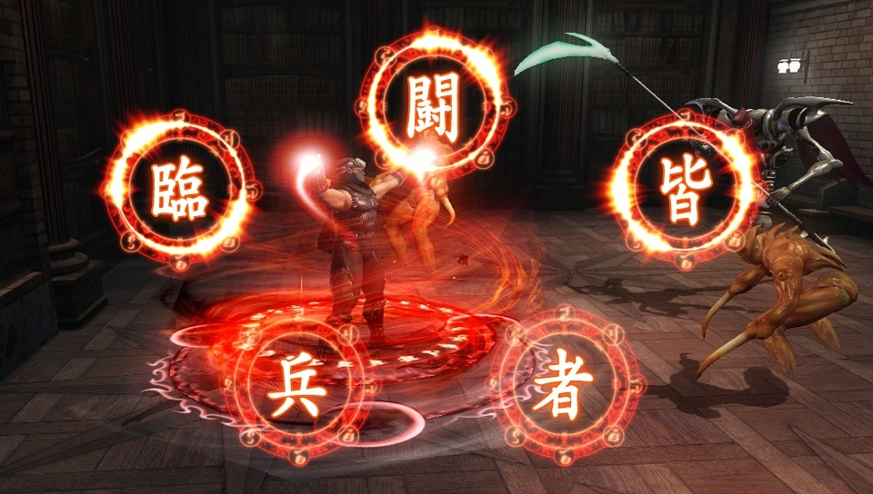 První obrázky z Ninja Gaiden Sigma pro PSV 56371