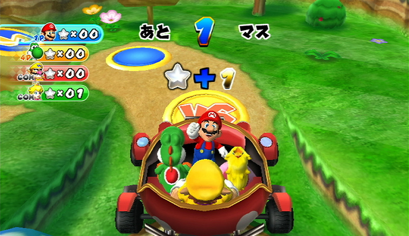 Mario Party 9 - evoluce party her 59135