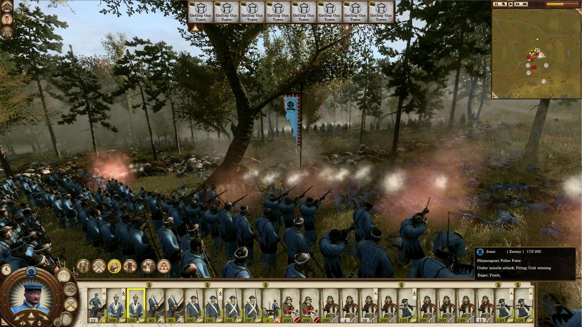 Datum vydání datadisku Shogun 2: Fall of the Samurai 59637
