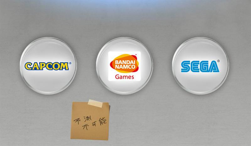 Nabádá Namco k další spolupráci studií? 60750