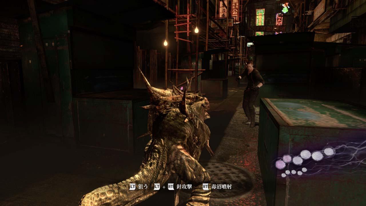 67 obrázků z Resident Evil 6 68504