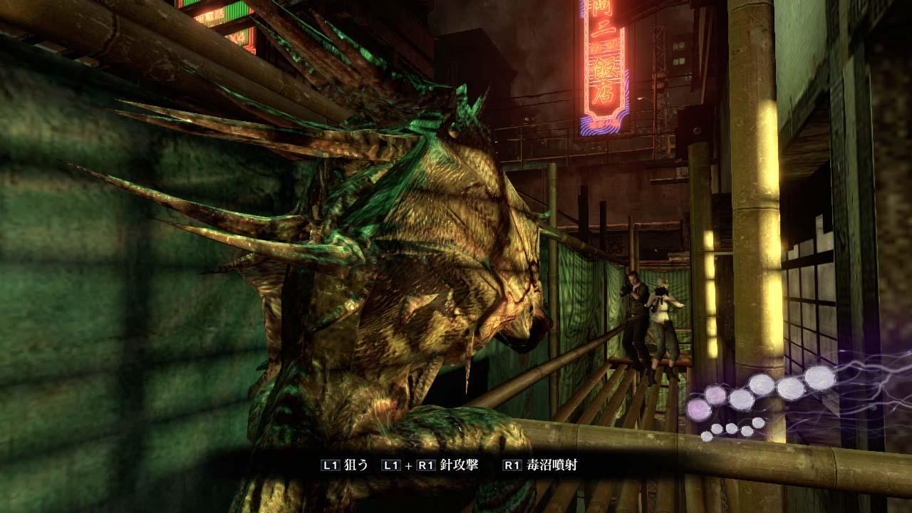 67 obrázků z Resident Evil 6 68505