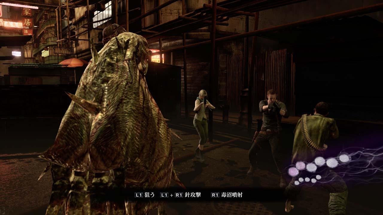 67 obrázků z Resident Evil 6 68506
