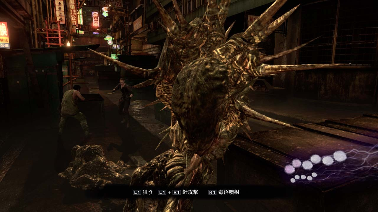 67 obrázků z Resident Evil 6 68507