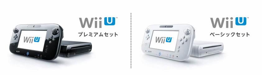 Wii U vyjde v Evropě 30. listopadu 70278