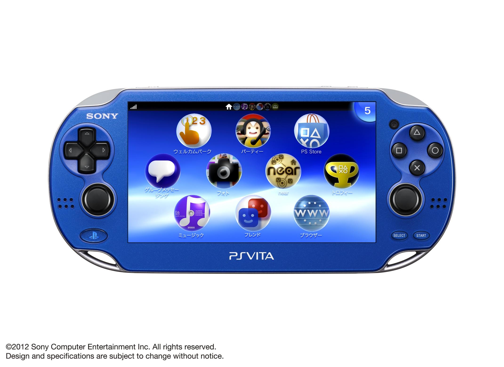 Modrá a červená verze PlayStation Vita 70599
