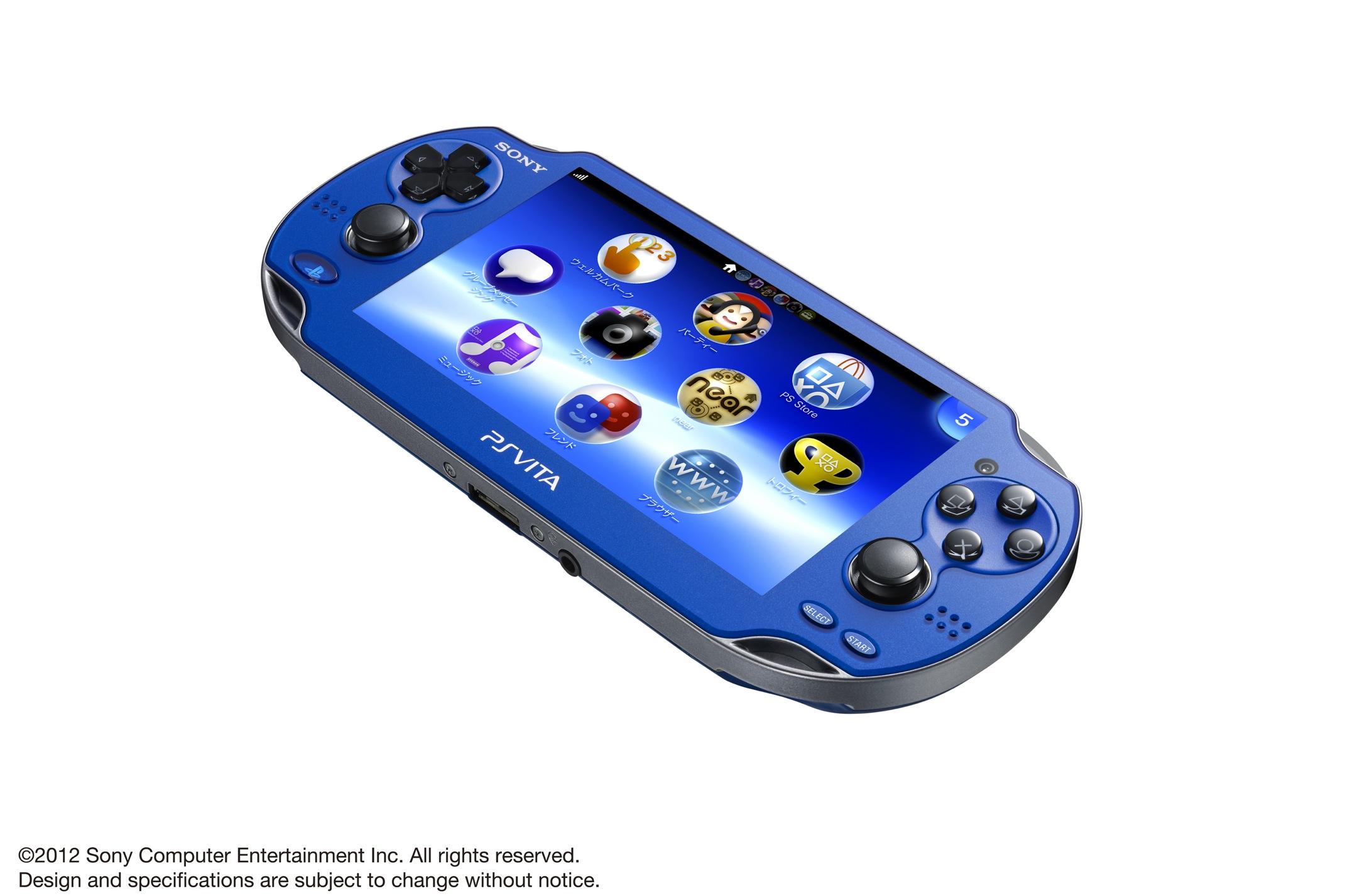 Modrá a červená verze PlayStation Vita 70604