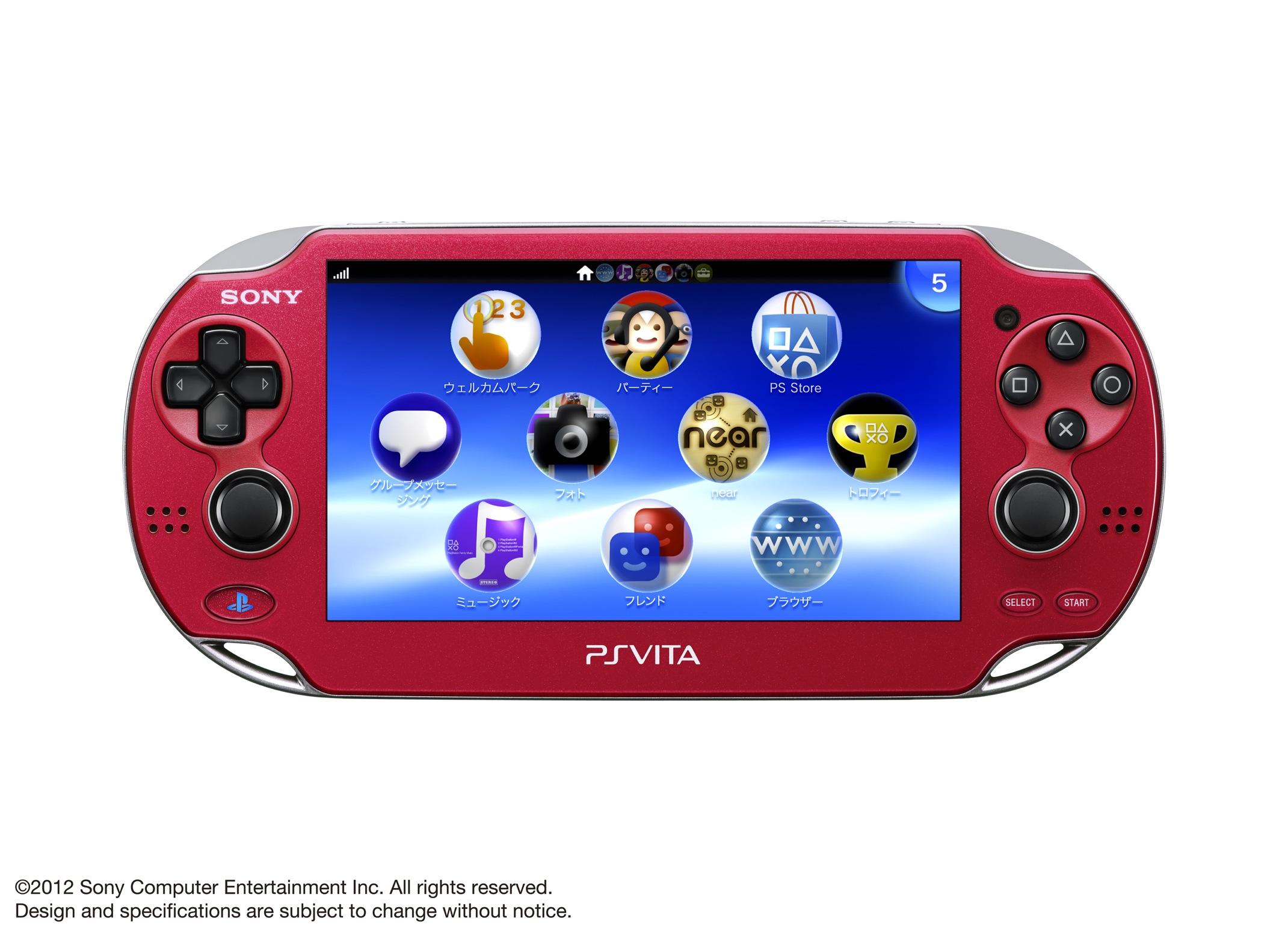 Modrá a červená verze PlayStation Vita 70607