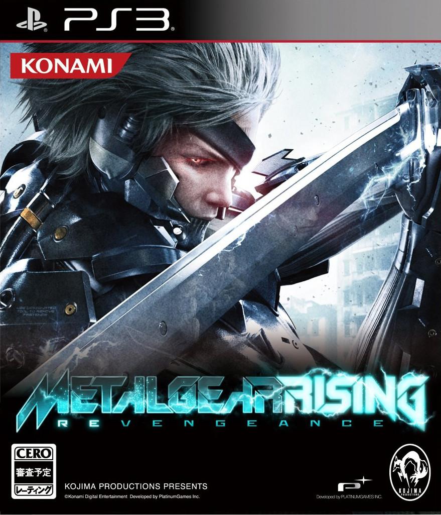Metal Gear Rising: Revengeance se bude odehrávat v roce 2018 70804