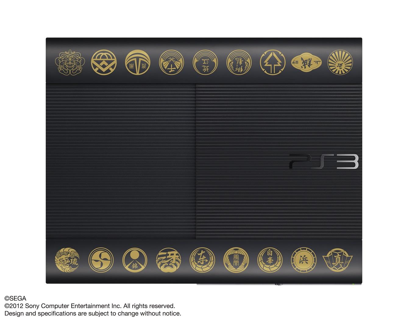 Super Slim PS3 bundle ve stylu Yakuza 5 a Fist of the North Star 71077