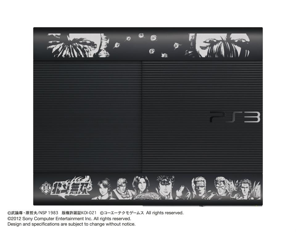 Super Slim PS3 bundle ve stylu Yakuza 5 a Fist of the North Star 71080