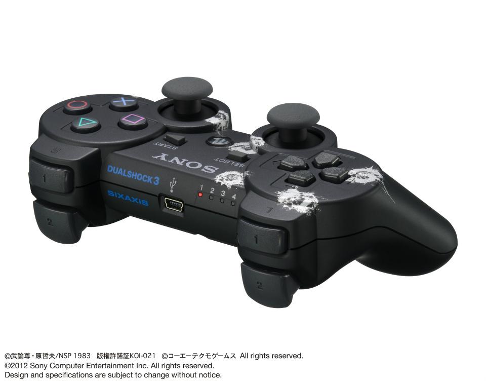 Super Slim PS3 bundle ve stylu Yakuza 5 a Fist of the North Star 71081
