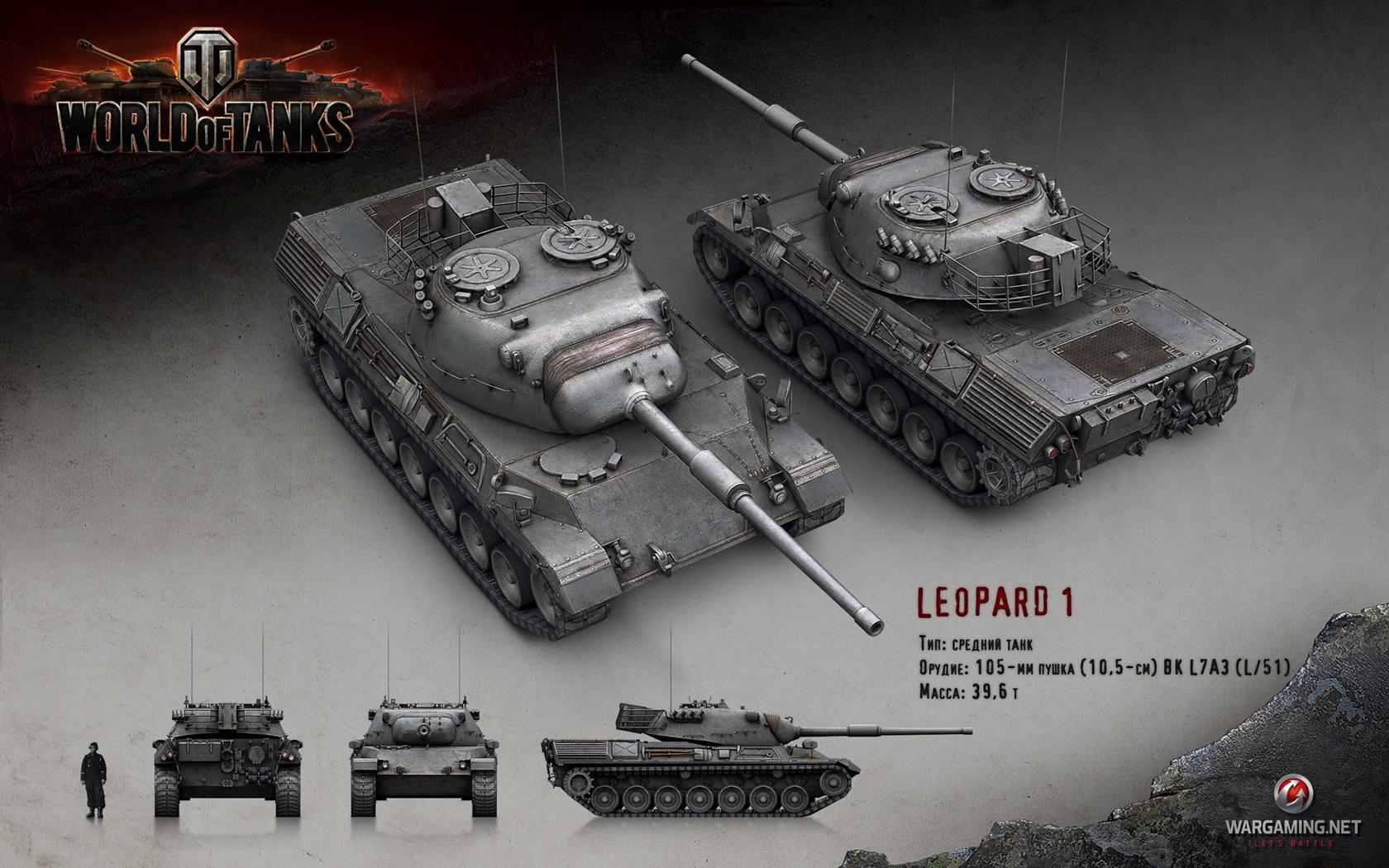 Nové stroje a mapa do World of Tanks 79043