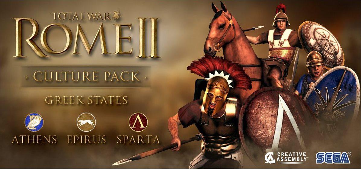 Strategie Total War: Rome 2 překvapila, vyjde v září 81270