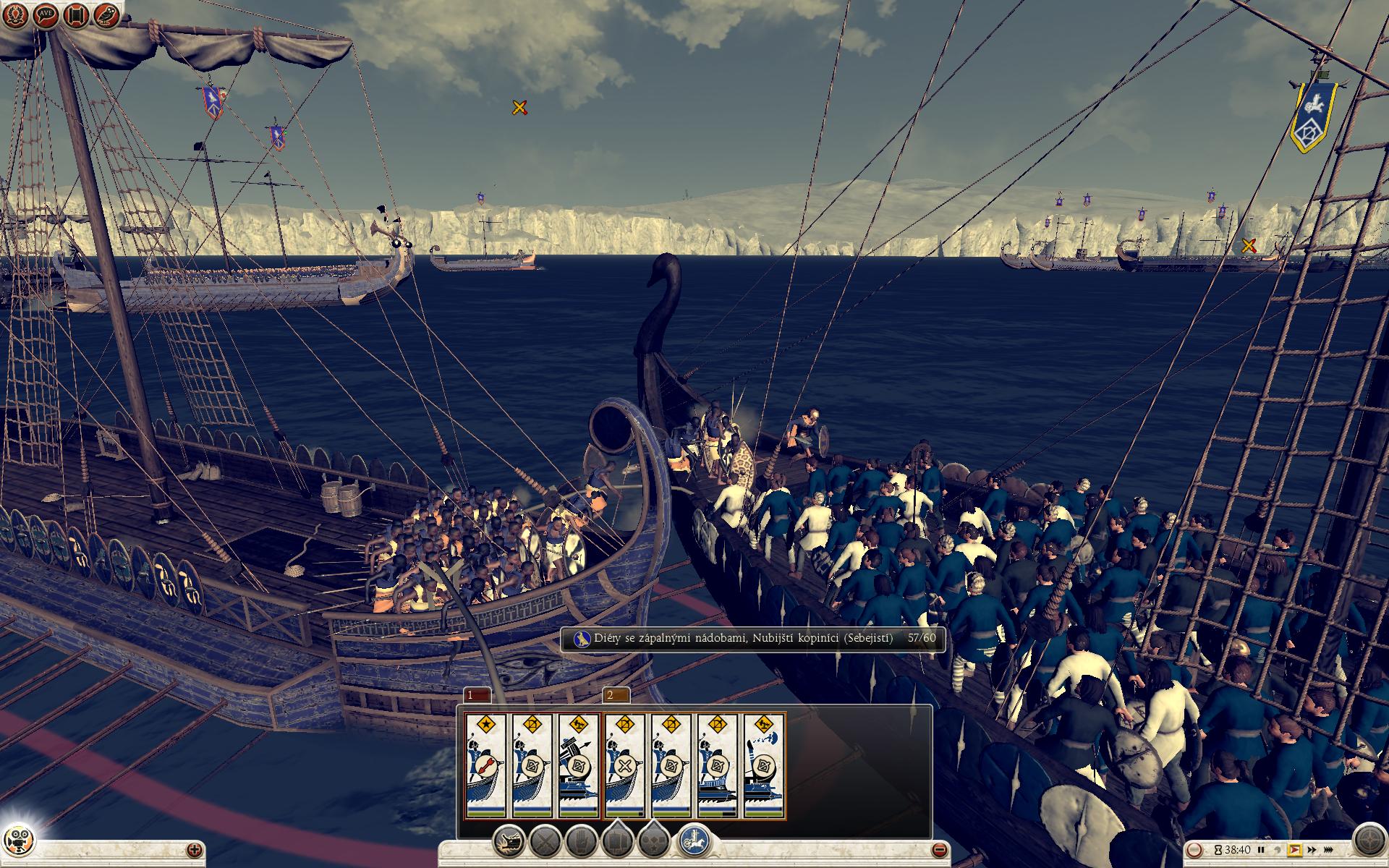 Total War: Rome II – přepište dějiny 87092