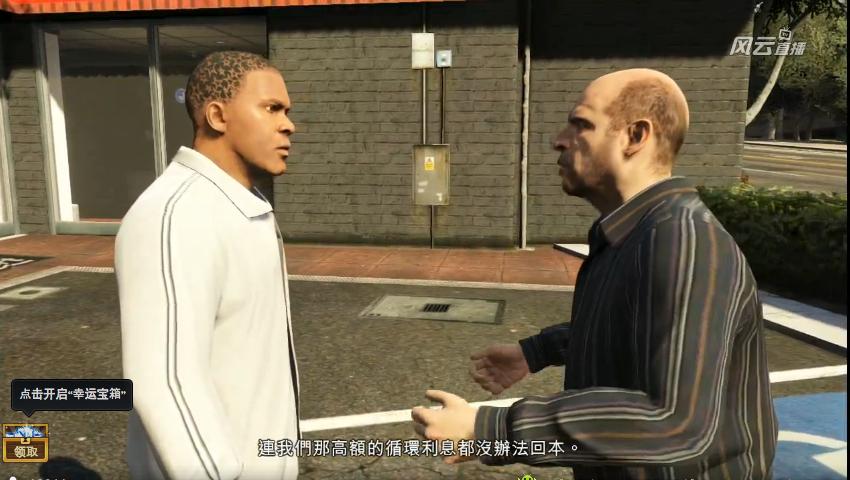 Obrázky z hraní Grand Theft Auto V 87774