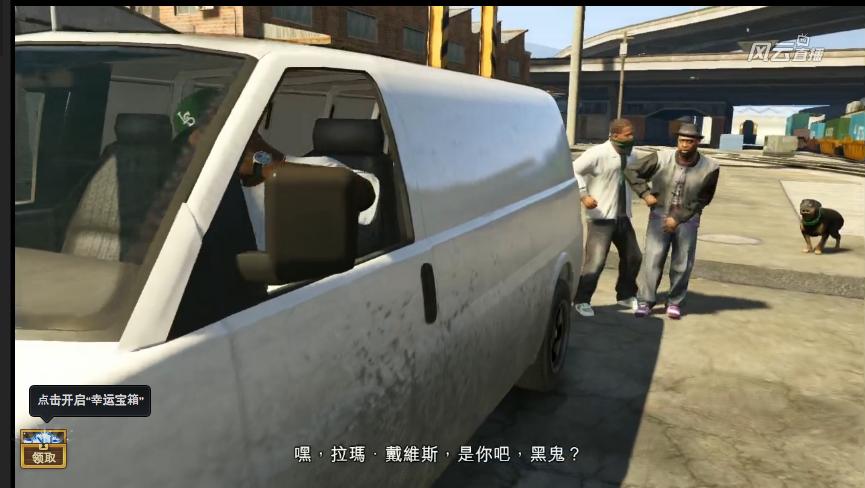 Obrázky z hraní Grand Theft Auto V 87775