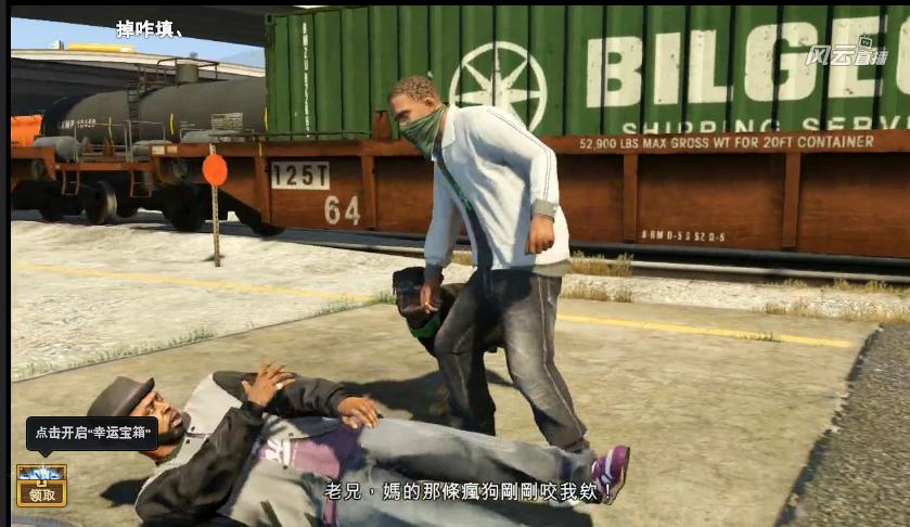 Obrázky z hraní Grand Theft Auto V 87776