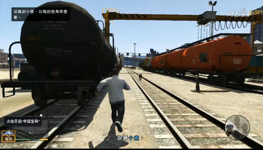 Obrázky z hraní Grand Theft Auto V 87777