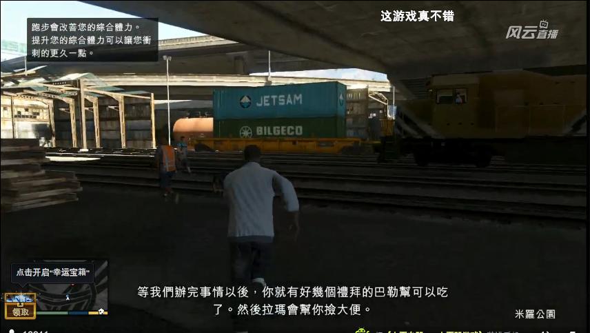 Obrázky z hraní Grand Theft Auto V 87778