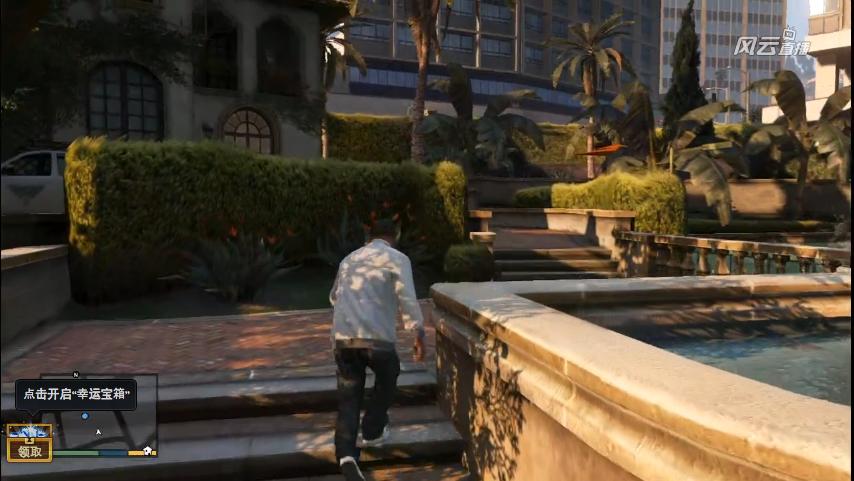 Obrázky z hraní Grand Theft Auto V 87780