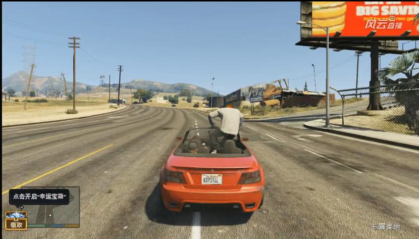 Obrázky z hraní Grand Theft Auto V 87788