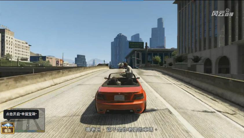 Obrázky z hraní Grand Theft Auto V 87790