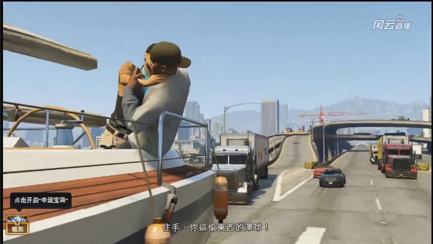 Obrázky z hraní Grand Theft Auto V 87792