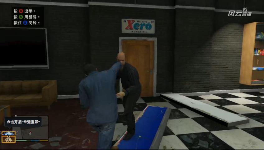 Obrázky z hraní Grand Theft Auto V 87796