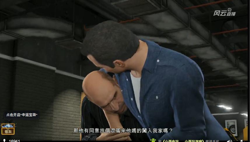 Obrázky z hraní Grand Theft Auto V 87797