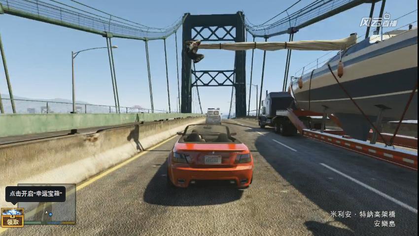 Obrázky z hraní Grand Theft Auto V 87799