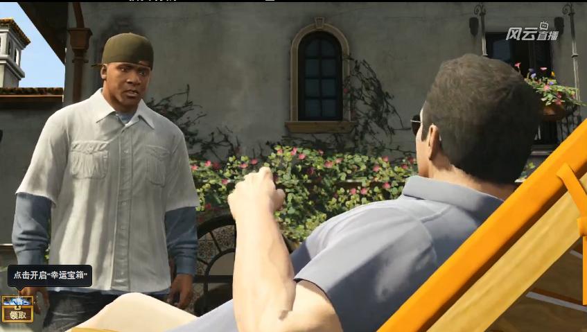 Obrázky z hraní Grand Theft Auto V 87801