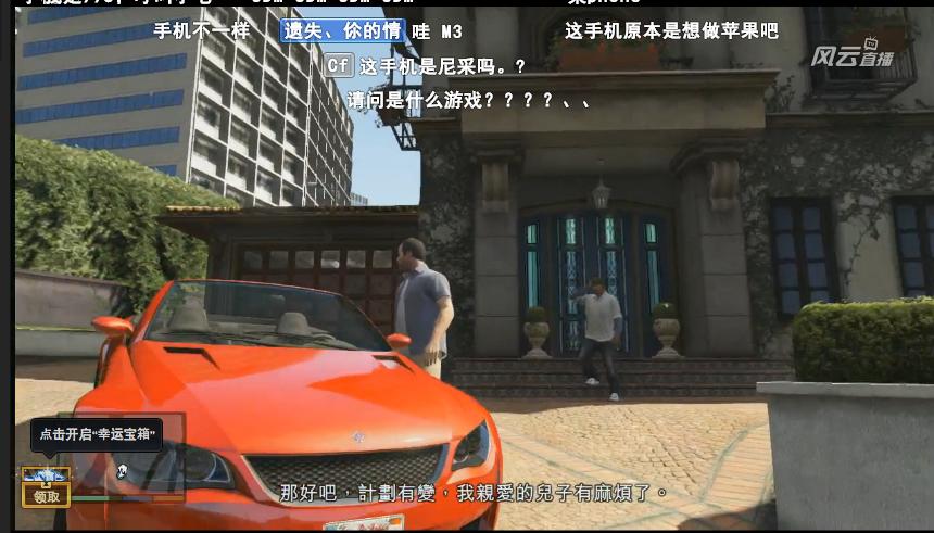 Obrázky z hraní Grand Theft Auto V 87802