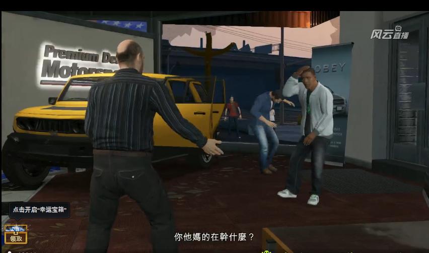 Obrázky z hraní Grand Theft Auto V 87803